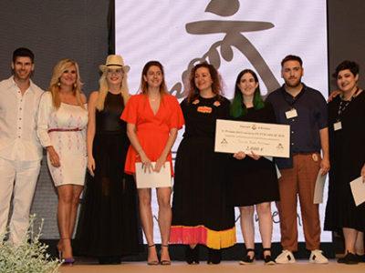 Patricia Perales Richtsteiger gana la segunda edición de Futur Adlib